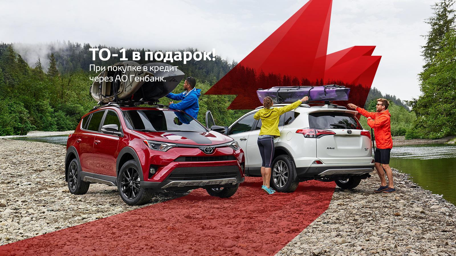 Краснодар подержанный авто в кредит