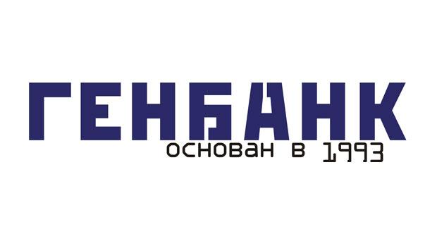 АО «Генбанк»